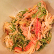 Yaya Crabmeat Riceball