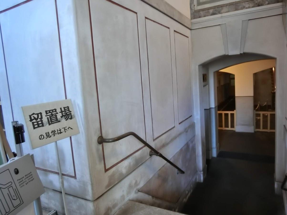 名古屋市市政資料館の留置場入口