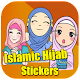 Islamic Hijab For WAStickerApp Download for PC Windows 10/8/7