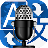 Air Translator - with Voice & Camera & Text