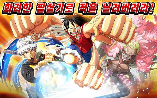 원피스 트레저 크루즈 screenshot 04