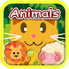 QCAT - 幼児のゲーム:動物 - Androidアプリ