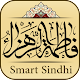 Hazrat Fatima sa حضرت فاطمه سلام الله عليها (سنڌي) APK