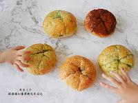 布里王子の麵包廚房-北車微風店