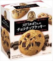 ステラおばさんのチョコチップクッキー