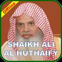 Al Huthaify Full Quran Offline icon