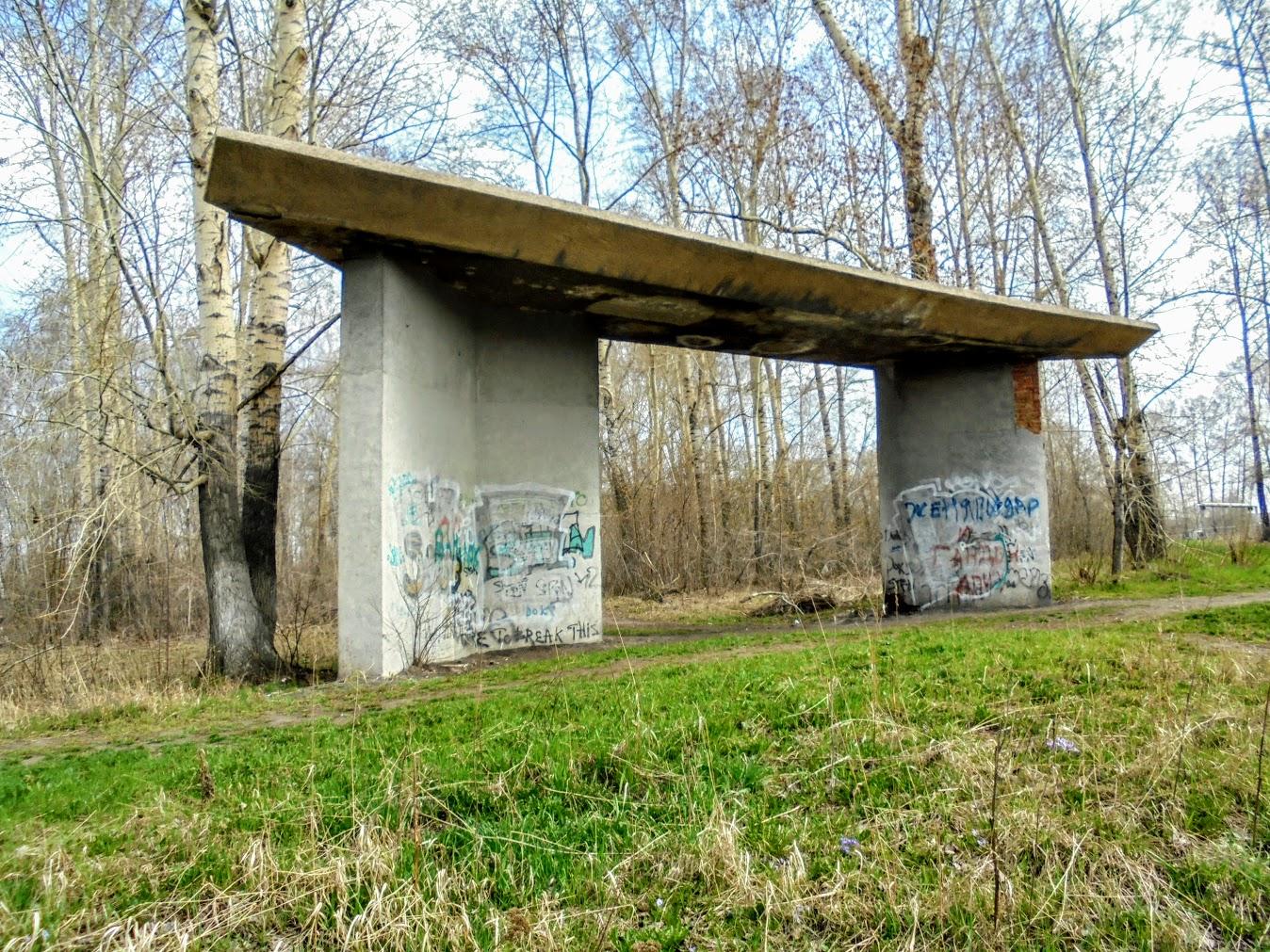 Посёлок шахты Северная. Заброшенный парк. Старые фото. Кемерово ч 2