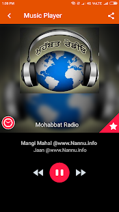 Mohabbat Radio- screenshot thumbnail