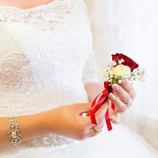Wedding photographer Maryana Tichak (eugenstud). Photo of 08.06.2016