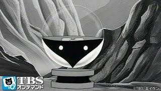 宇宙少年ソラン 第42話 「盗まれたエンゼル号」