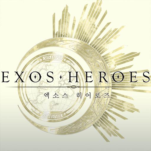 EXO HEROES