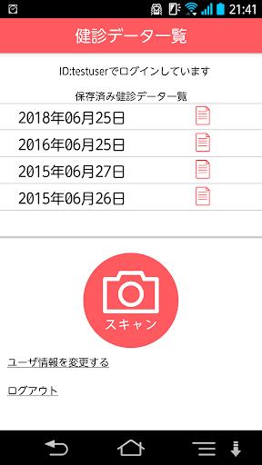 u30d8u30ebu30b9u30adu30e3u30f3 1.0.2 Windows u7528 2