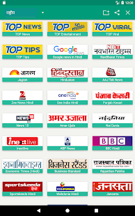 App Hindi News - All Hindi News India UP Bihar Delhi APK for Windows Phone