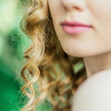 Свадебный фотограф Катерина Трофимец (KateTrofimets). Фотография от 16.10.2018