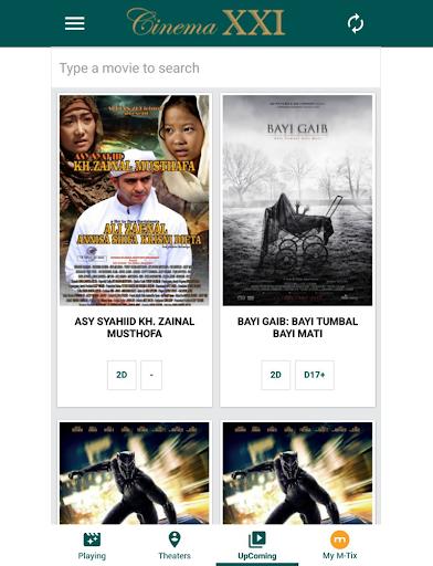 Cinema 21 - Official  screenshots 10