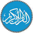 Al Quran MP3 - Quran Reading® APK