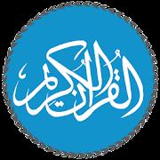Al Quran MP3 - Quran Reading\u00ae