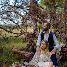 Wedding photographer Andrey Guzenko (drdronskiy). Photo of 04.06.2018
