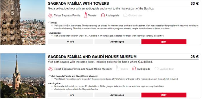 Саграда де Фамилия как купить билеты