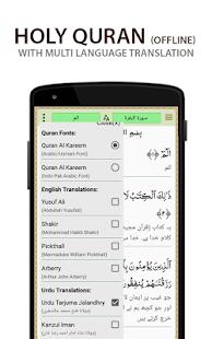 Islamuna - Prayer Times, Azan, Quran, Dua & Qibla - náhled