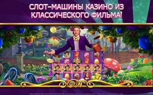Завантажити казино радянські фільми Нью-Йорк казино адреса