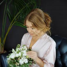 Bryllupsfotograf Nataliya Dubinina (NataliyaDubinina). Bilde av 07.05.2017
