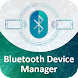 Bluetooth Multiple Device Manager image