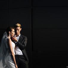 Wedding photographer Rafael Shagmanov (Shagmanov). Photo of 02.12.2015