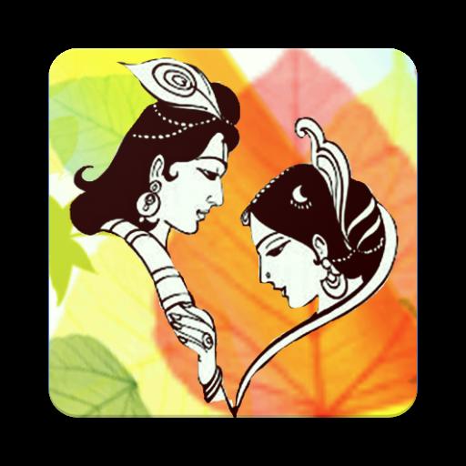 Kushal Weds Shivani