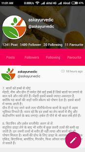 Free Ask An Ayurvedic Doctor screenshot
