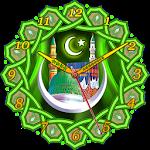 Islamic Clock Live Wallpaper icon