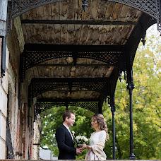 Wedding photographer Yuliya Kuznecova (kuznetsovaphoto). Photo of 01.06.2018