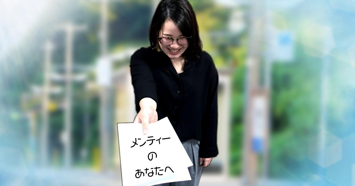 手紙を渡す岡村