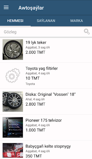 TMCARS for PC