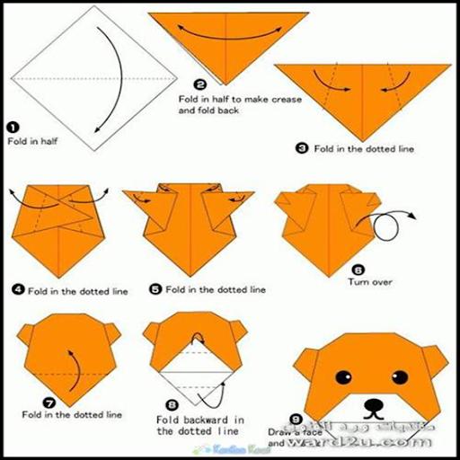 チュートリアル折り紙