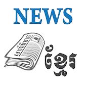 News Khmer