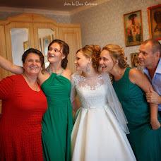 Wedding photographer Elena Korlunova (amaflos). Photo of 01.11.2015