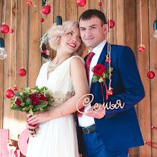 Wedding photographer Anna Zyryanova (ania3613). Photo of 08.01.2016