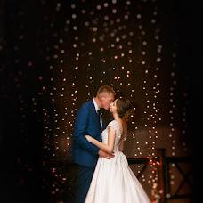 Wedding photographer Liliya Ulyanova (Nevesta20). Photo of 29.07.2016