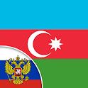 Salam! Rus dili - rus dilini öyrənin (13+) icon