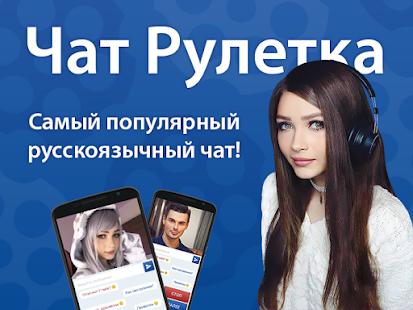 укр еротичний веб безплатний чат