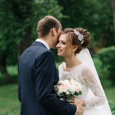 Wedding photographer Kseniya Ceyner (ksenijakolos). Photo of 10.07.2017