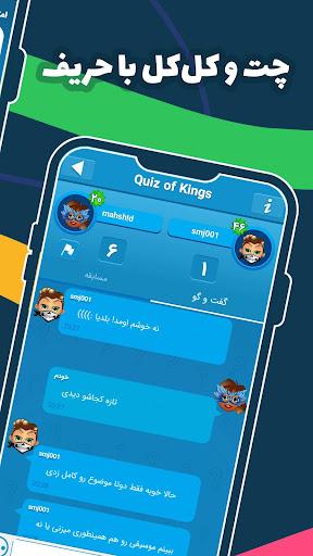 Quiz Of Kings screenshots apkspray 11
