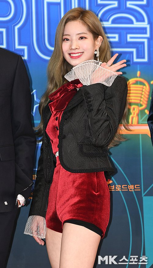 dahyun carpet 5