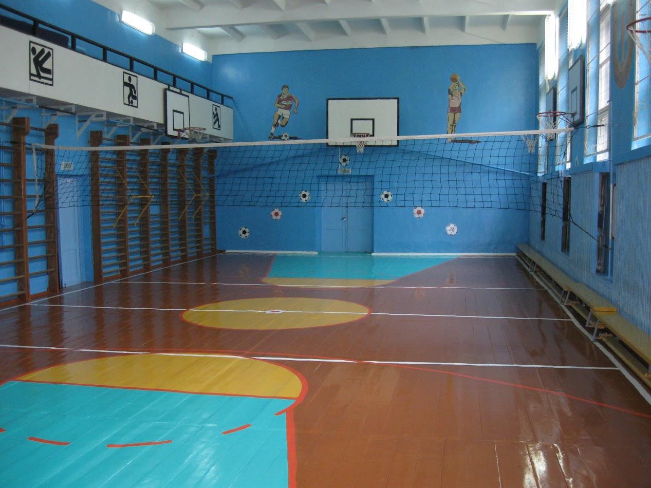 Отремонтированный спортивный зал