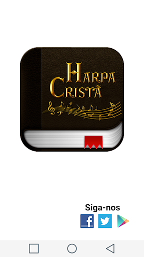 Harpa Cristu00e3 32 screenshots 1