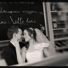 Wedding photographer Ruslan Safin (desafinado). Photo of 04.06.2013