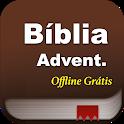 Bíblia Sagrada Palavra de Deus Offline Gratuita icon