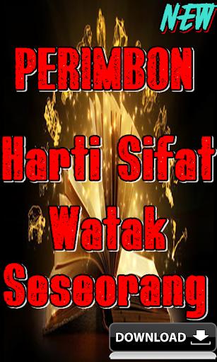 Primbon Harti Sifat Dan Watak Seseorang Lengkap screenshot 2