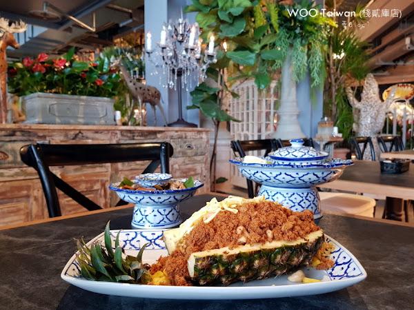 WOO Taiwan(棧貳庫店) 浮誇系!南洋叢林風~正宗泰北菜色餐廳。